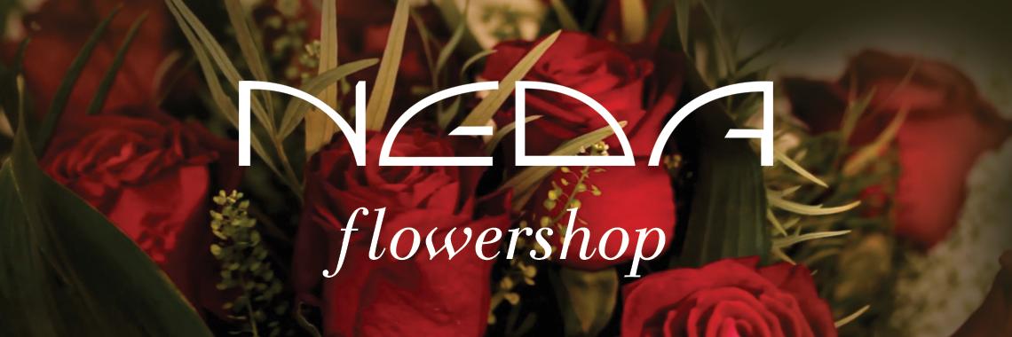 Ανθοπωλείο Λουλούδια Μπουκέτα Ανθοδέσμες
