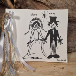 Χειροποίητο Δερματόδετο Βιβλίο Ευχών Γάμου Σκίτσο