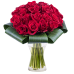 Μπουκέτο Τριαντάφυλλα Κόκκινα 25τμχ Λεπτομέρεια Πρασινάδας