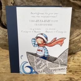 Προσκλητήριο Βάπτισης Συρταρώτος Φάκελος & Πρόσκληση Παιδάκι Καραβάκι 21*16