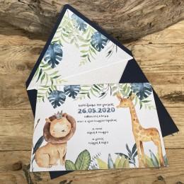 Προσκλητήριο Βάπτισης Μπλε Φάκελος Φόδρα & Πρόσκληση Tropical Ζωάκια Του Δάσους 22*17