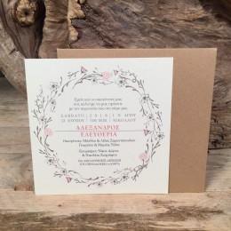 Τετράγωνος Φάκελος Craft Χαρτί Προσκλητηριο Γάμου Τύπωμα Λουλούδια 16.5*16.5