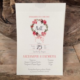 Προσκλητήριο Γάμου Ιβουάρ Συρταρωτός Φάκελος Πρόσκληση Τύπωμα Τριαντάφυλλα 22*17