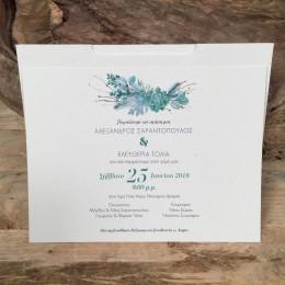 Προσκλητήριο Γάμου Ιβουάρ Συρταρωτός Φάκελος Πρόσκληση Τύπωμα Γαλάζια Φύλλα 22*17