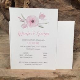 Προσκλητήριο Γάμου Ιβουάρ Φάκελος Πρόσκληση Τύπωμα Floral 22*17