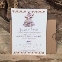 Προσκλητήριο Γάμου Συρταρωτός Φάκελος Craft Πρόσκληση Τύπωμα Λουλούδια & Πούπουλα 22*16