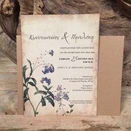 Ορθογώνιος Φάκελος Craft Χαρτί Προσκλητήριο Γάμου Τύπωμα Floral 22*17