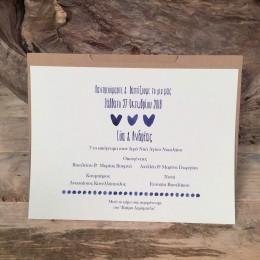 Προσκλητήριο Γάμου Συρταρωτός Φάκελος Craft Πρόσκληση Τύπωμα Μπλε Καρδιές Πουά 22*16