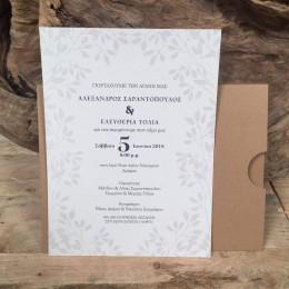 Προσκλητήριο Γάμου Συρταρωτός Φάκελος Craft Πρόσκληση Τύπωμα Γκρι Φύλλα & Καρδιές 22*16