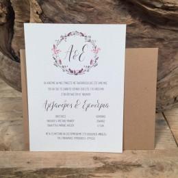 Ορθογώνιος Φάκελος Craft Χαρτί Προσκλητηριο Γάμου Τύπωμα Λουλούδια 22*17