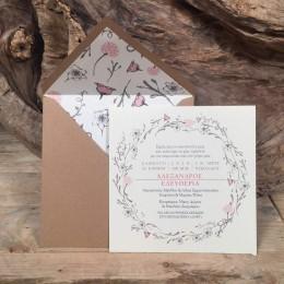Προσκλητήριο Γάμου Τετράγωνος Χαρτί Craft Φάκελος Τύπωμα Λουλούδια 16.5*16.5