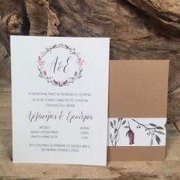 Προσκλητηριο Γάμου Ορθογώνιος Φάκελος Craft Χαρτί Τρέσα Τύπωμα Λουλούδια 22*17