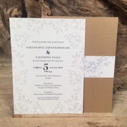 Προσκλητήριο Γάμου Συρταρωτός Φάκελος Craft Τρέσα Τύπωμα Γκρι Φύλλα & Καρδιές 22*16