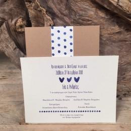 Προσκλητήριο Γάμου Συρταρωτός Φάκελος Craft Τρέσα Τύπωμα Μπλε Καρδιές Πουά 22*16