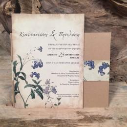 Προσκλητήριο Γάμου Ορθογώνιος Φάκελος Craft Τρέσα Τύπωμα Λουλούδια 22*17