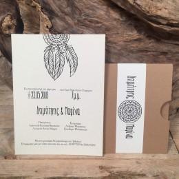 Προσκλητήριο Γάμου Συρταρωτός Φάκελος Craft Τρέσα Τύπωμα Ονειροπαγίδα 22*16