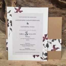 Προσκλητήριο Γάμου Ορθογώνιος Φάκελος Craft Τρέσα Τύπωμα Floral 22*17