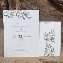 Προσκλητήριο Γάμου Ιβουάρ Συρταρωτός Φάκελος Τρέσα Τύπωμα Ελιά 22*17