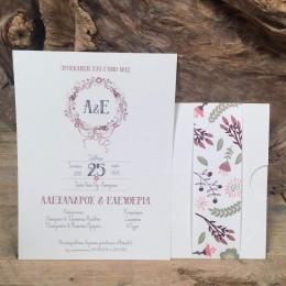 Προσκλητήριο Γάμου Ιβουάρ Συρταρωτός Φάκελος Τρέσα Τύπωμα Λουλούδια 22*17