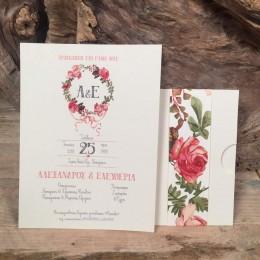 Προσκλητήριο Γάμου Ιβουάρ Συρταρωτός Φάκελος Τρέσα Τύπωμα Τριαντάφυλλα 22*17