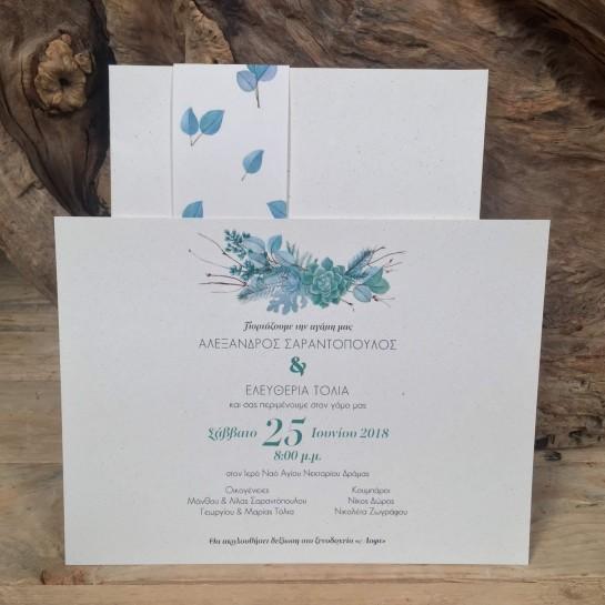 Προσκλητήριο Γάμου Ιβουάρ Συρταρωτός Φάκελος Τρέσα Τύπωμα Γαλάζια Φύλλα 22*17