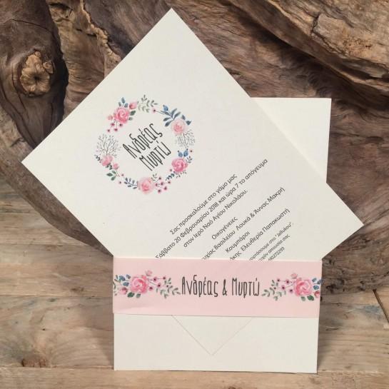 Προσκλητήριο Γάμου Ιβουάρ Συρταρωτός Φάκελος Τρέσα Τύπωμα Ονόματα 22*17
