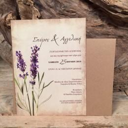 Προσκλητήριο Γάμου Φάκελος Craft Πρόσκληση Τύπωμα Λιλά Λουλούδια 22*17