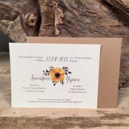 Προσκλητήριο Γάμου Φάκελος Craft Πρόσκληση Κίτρινα Λουλούδια 22*17