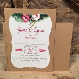 Φάκελος Craft Πρόσκληση Craft & Λευκό Χαρτί Τύπωμα Λουλούδια 22*17