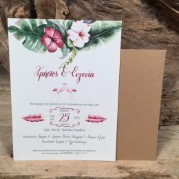 Προσκλητήριο Γάμου Φάκελος Craft Πρόσκληση Τύπωμα Λουλούδια 22*17
