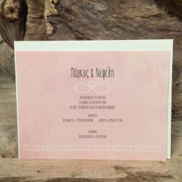 Προσκλητήριο Γάμου Φάκελος Ιβουάρ Πρόσκληση Ροζ 22*17