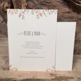 Προσκλητήριο Γάμου Φάκελος Λευκός Πρόσκληση Φύλλα Ιδιαίτερα Χρώματα 22*17