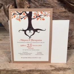 Φάκελος Λευκός Πρόσκληση Craft & Λευκό Χαρτί Τύπωμα Δέντρο Ζωής 22*17