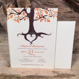 Προσκλητήριο Γάμου Φάκελος Λευκός Πρόσκληση Δέντρο Ζωής Καρδιά 22*17