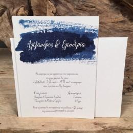 Προσκλητήριο Γάμου Φάκελος Λευκός Προσκλητήριο Μπλε Σχέδιο 22*17