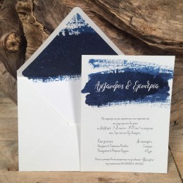Προσκλητήριο Γάμου Φάκελος Λευκός Φόδρα Μπλε Χρώμα 22*17