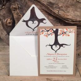 Φάκελος Λευκός Φόδρα Δέντρο Ζωής Πρόσκληση Craft & Λευκό Χαρτί Τύπωμα Δέντρο Ζωής 22*17
