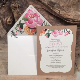 Φάκελος Λευκός Φόδρα Λουλούδια Πρόσκληση Craft & Λευκό Χαρτί Τύπωμα Λουλούδια 22*17