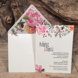 Προσκλητήριο Γάμου Φάκελος Λευκός Φόδρα Λουλούδια 22*17