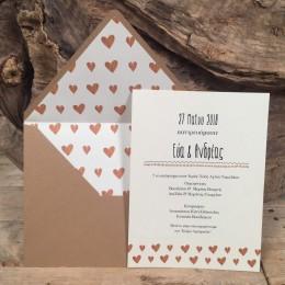Προσκλητήριο Γάμου Φάκελος Craft Φόδρα Τύπωμα Καρδιές 22*17