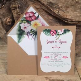 Φάκελος Craft Φόδρα Λουλούδια Πρόσκληση Craft & Λευκό Χαρτί Τύπωμα Λουλούδια 22*17