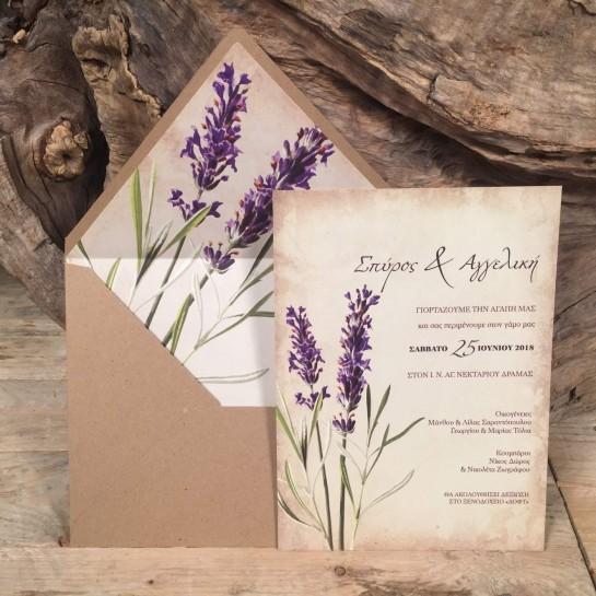 Προσκλητήριο Γάμου Φάκελος Craft Φόδρα Τύπωμα Λιλά Λουλούδια 22*17