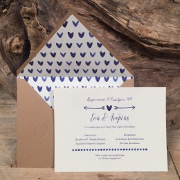 Προσκλητήριο Γάμου Φάκελος Craft Φόδρα Τύπωμα Μπλε Καρδιές 22*17