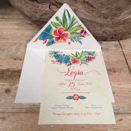 Προσκλητήριο Βάπτισης Φάκελος Λευκός Φόδρα Τύπωμα Τροπικά Λουλούδια  22*17