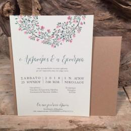 Προσκλητήριο Βάπτισης Φάκελος Craft Πρόσκληση Τύπωμα Λουλουδάκια 22*17