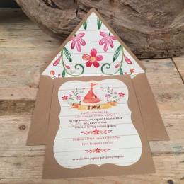 Φάκελος Craft Φόδρα Λουλουδια Πρόσκληση Craft & Λευκό Χαρτί Τύπωμα Λουλούδια 22*17