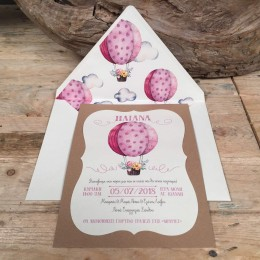 Φάκελος Λευκός Φόδρα Ροζ Μπαλόνι Πρόσκληση Craft & Λευκό Χαρτί Τύπωμα Ροζ Μπαλόνι 22*17