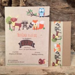 Προσκλητήριο Βάπτισης Συρταρωτός Φάκελος Craft Τρέσα Τύπωμα Ζώα του Δάσους 22*16