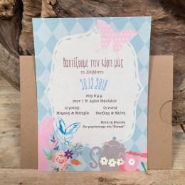 Προσκλητήριο Βάπτισης Συρταρωτός Φάκελος Craft Πρόσκλση Τσάι Πεταλούδες 22*16