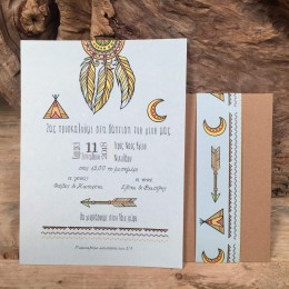 Προσκλητήριο Βάπτισης Συρταρωτός Φάκελος Craft Τρέσα Τύπωμα Ονειροπαγίδα 22*16